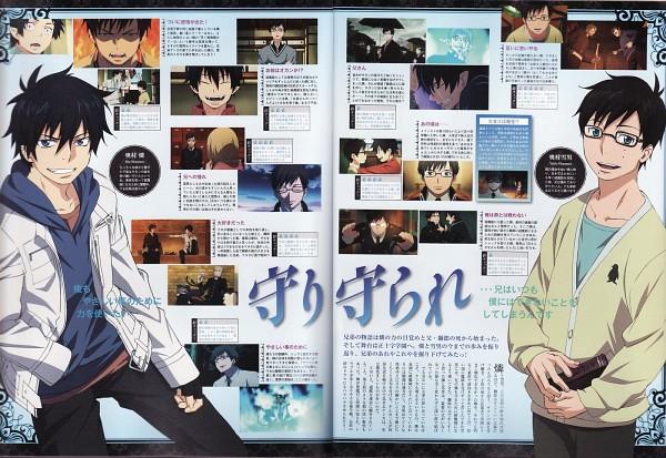 Tags: Anime, Sasaki Keigo, Ao no Exorcist, Okumura Yukio, Moriyama Shiemi, Okumura Rin, Brown Shirt, Magazine (Source), Official Art, Scan, Blue Exorcist