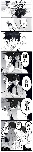 Tags: Anime, Ao no Exorcist, Suguro Ryuji, Okumura Yukio, Okumura Rin, Punching, Comic, Blue Exorcist