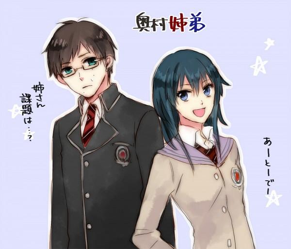 Tags: Anime, Suzushiro, Ao no Exorcist, Okumura Yukio, Okumura Rin, Blue Exorcist
