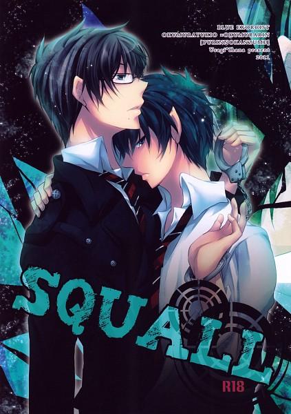 Tags: Anime, Ihana Usagi, Ao no Exorcist, Okumura Rin, Okumura Yukio, Fanart, Mobile Wallpaper, Doujinshi Cover, Pixiv, Scan, YukiRin (Pairing), Blue Exorcist