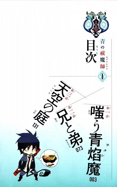 Tags: Anime, Ao no Exorcist, Okumura Rin, Blue Exorcist
