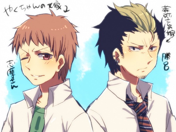 Tags: Anime, Mika (Pixiv385876), Ao no Exorcist, Suguro Ryuji, Shima Renzou, PNG Conversion, Blue Exorcist