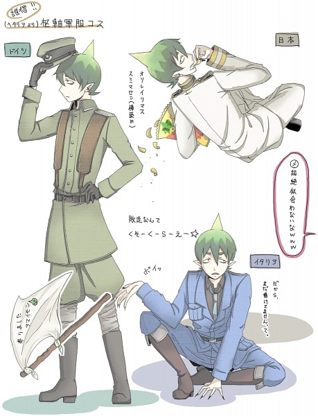 Tags: Anime, Pixiv Id 1012732, Ao no Exorcist, Amaimon, Japan (Cosplay), Chips, Germany (Cosplay), North Italy (Cosplay), Army, White Flag, Mediterranean Countries, Blue Exorcist