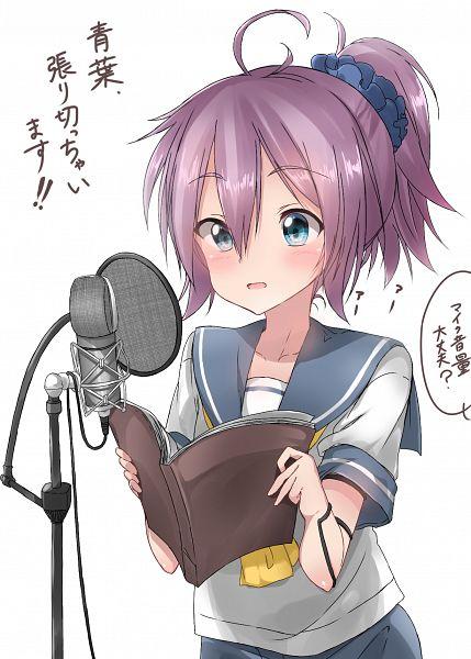 Tags: Anime, Pentagon (RailgunKy), Kantai Collection, Aoba (Kantai Collection), Recording