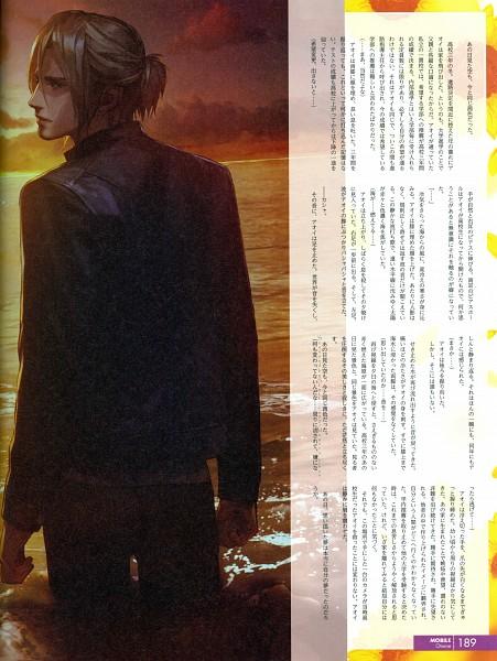 Tags: Anime, Mita Chisato, Toraware no Palm, Aoi (Toraware no Palm), Magazine Page, Scan, Official Art, B's LOG, Magazine (Source), Self Scanned