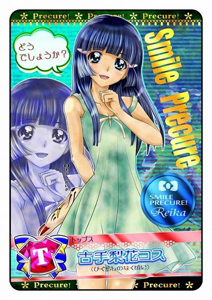 Tags: Anime, Tomoro 01, Smile Precure!, Aoki Reika, Furude Rika (Cosplay), Pixiv, Fanart, Fanart From Pixiv