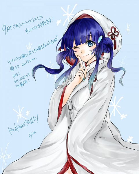 Tags: Anime, Pixiv Id 4996595, Smile Precure!, Aoki Reika, Japanese Wedding, Shiromuku, Hatsune Miku (Cosplay), Yuki Design, Fanart From Pixiv, Pixiv, Fanart