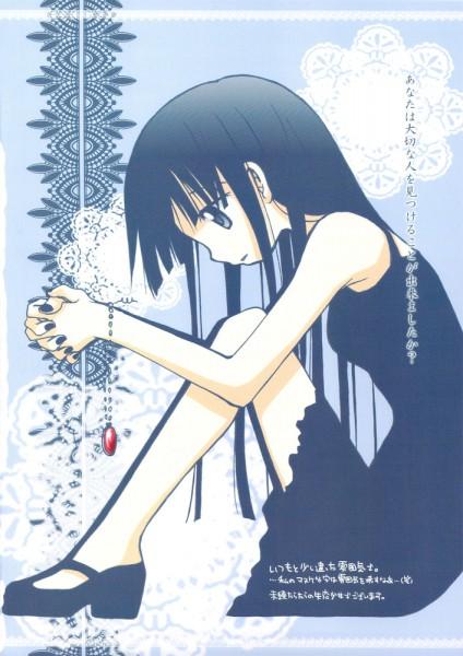 Tags: Anime, Aoki Ume, Love Like The Sun, Original, Comic Market 81