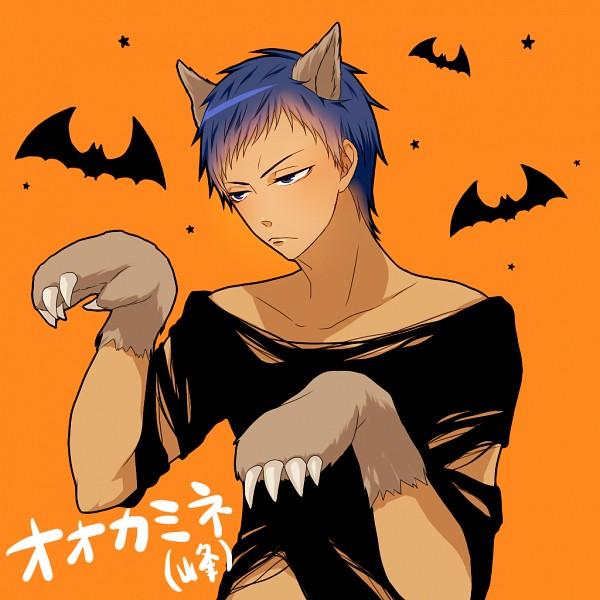 Tags: Anime, Pixiv Id 3336680, Kuroko no Basuke, Aomine Daiki, Werewolf, Fanart, Fanart From Pixiv, Pixiv