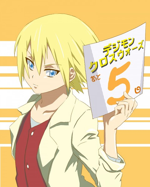 Tags: Anime, Pixiv Id 1152277, Digimon Xros Wars, Aonuma Kiriha