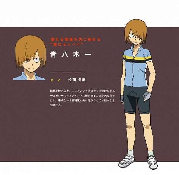 Aoyagi Hajime - Yowamushi Pedal