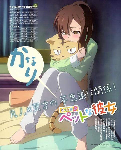 Tags: Anime, Fujii Masahiro, Sakurasou no Pet na Kanojo, Aoyama Nanami, Magazine (Source), Scan, Official Art