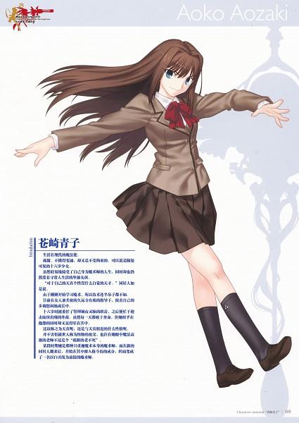Aozaki Aoko - Tsukihime