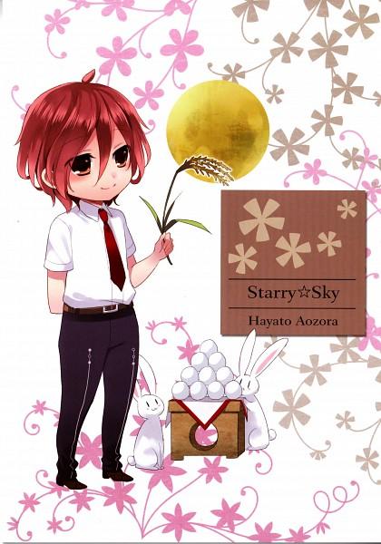 Tags: Anime, Starry☆Sky~, Aozora Hayato, Starry☆Sky ~in Winter~