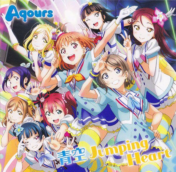 Aozora Jumping Heart (Blue Sky Jumping Heart)