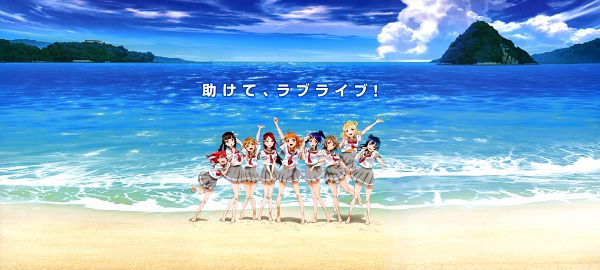 Aqours - Love Live! Sunshine!!