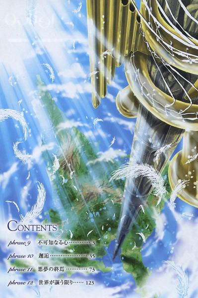 Tags: Anime, Nippon Ichi Software, Ar Tonelico, Manga Color, Scan
