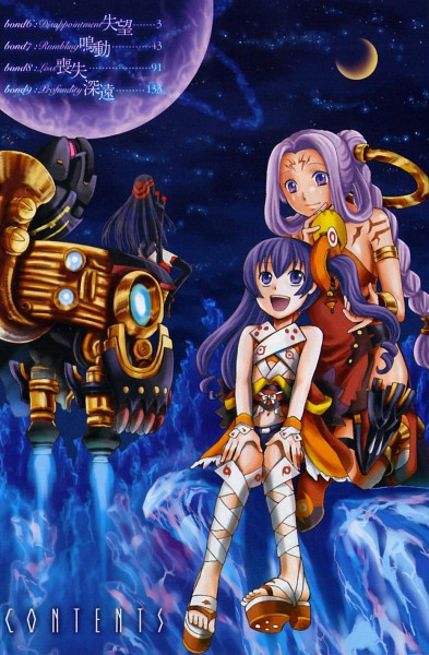 Tags: Anime, Ar Tonelico II, Ar Tonelico, Amarie Jerhad, Jakuri, Cocona Vatel, Scan, Manga Color
