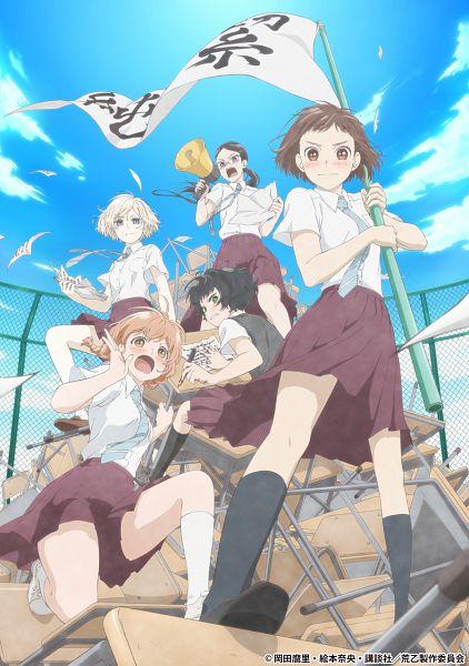 Tags: Anime, Lay-duce, Araburu Kisetsu no Otome-domo yo., Sugawara Niina, Onodera Kazusa, Sudou Momoko, Sonezaki Rika, Hongou Hitoha, Cover Image, Official Art, Character Request, Key Visual
