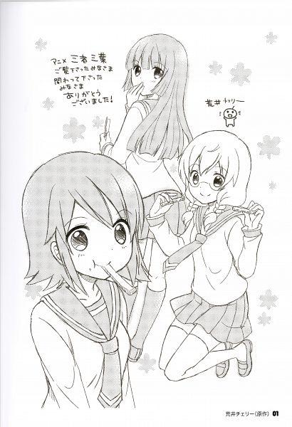 Arai Cherry