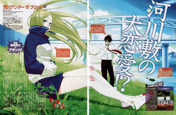 Tags: Anime, Shaft (Studio), Arakawa Under the Bridge, Kou Ichinomiya, Nino (Arakawa), Kappa (Arakawa), Sitting On Grass, Adjusting Tie, Kappa, Official Art, Scan