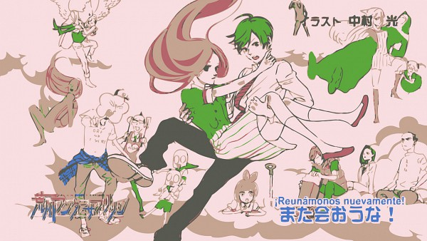 Tags: Anime, Arakawa Under the Bridge, Billy (Arakawa), Sister (Arakawa), Jacqueline, Hoshi, Shiro (Arakawa), Last Samurai, Ichinomiya Kou, Stella (Arakawa), P-ko, Nino (Arakawa), Kappa (Arakawa)