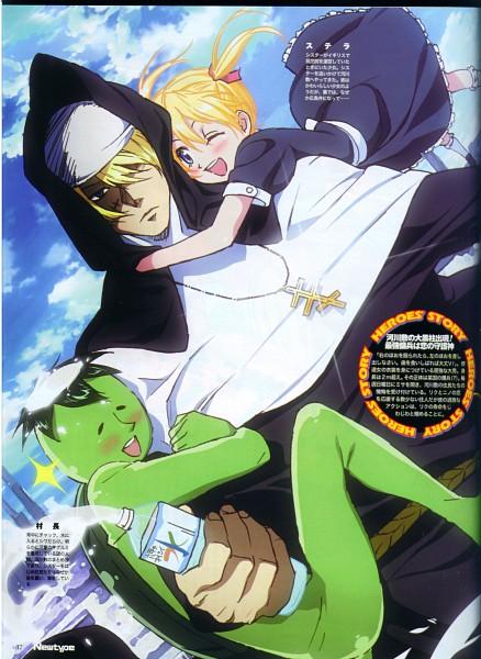 Tags: Anime, Shaft (Studio), Arakawa Under the Bridge, Sister (Arakawa), Stella (Arakawa), Kappa (Arakawa), Kappa, Newtype Magazine (Source), Magazine (Source), Official Art, Scan