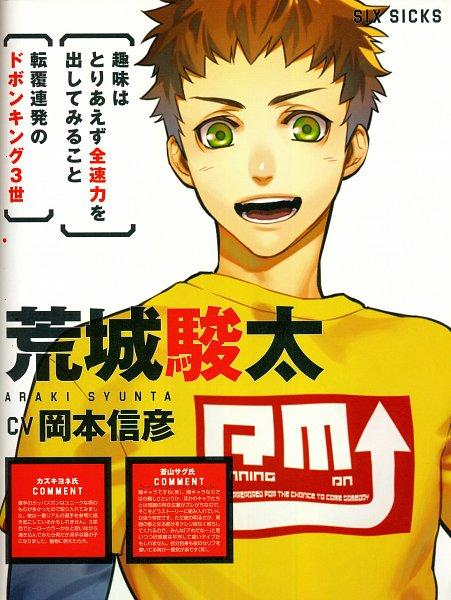 Tags: Anime, Kazuki Yone, Six Sicks, Araki Syunta, Mobile Wallpaper, Magazine (Source), Magazine Page, Self Scanned, Official Art, Scan, B's LOG