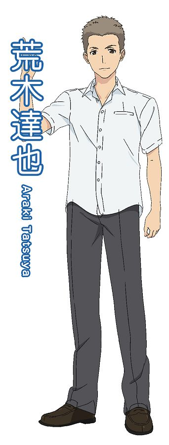 Araki Tatsuya - Seiren (Series)