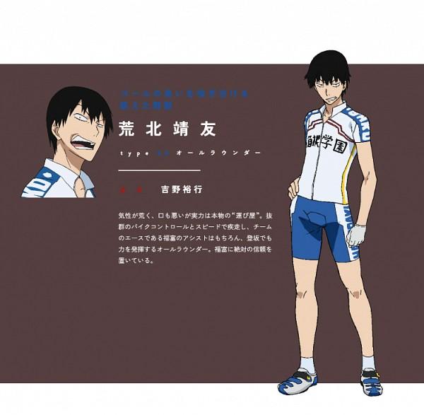 Arakita Yasutomo - Yowamushi Pedal