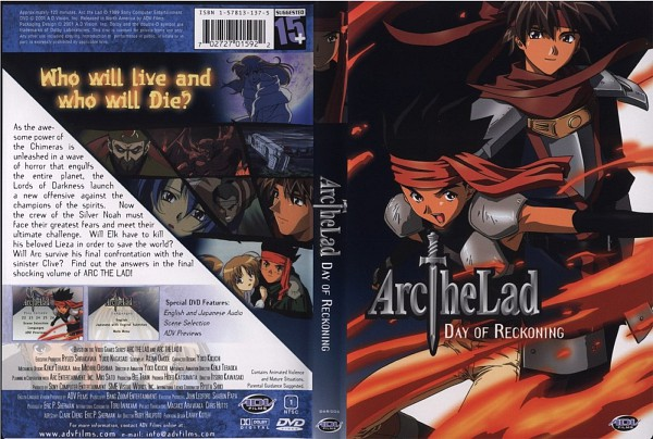 Tags: Anime, Arc The Lad, Arc Eda Ricolne, Elk, Scan, DVD (Source), Official Art