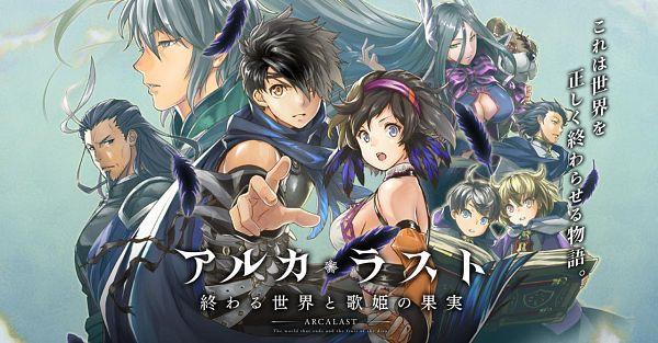 Arca Last - Fuji Games
