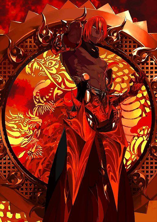 Archer (Ashwatthama) - Fate/Grand Order