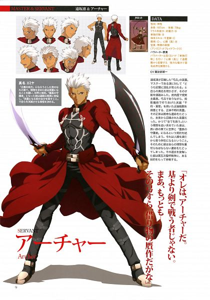 Tags: Anime, ufotable, Fate/stay night: Unlimited Blade Works, Fate/stay night, Archer (Fate/stay night), Kanshou & Bakuya, Official Art, Character Sheet, Scan, Mobile Wallpaper