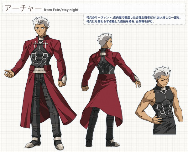 Tags: Anime, Lerche, TYPE-MOON, Carnival Phantasm, Archer (Fate/stay night), Sketch, Official Art