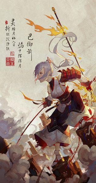 Tags: Anime, Pixiv Id 8956220, Fate/Grand Order, Archer Inferno, Japanese Armor, Naginata, Tachi, Fanart, Fanart From Pixiv, Pixiv