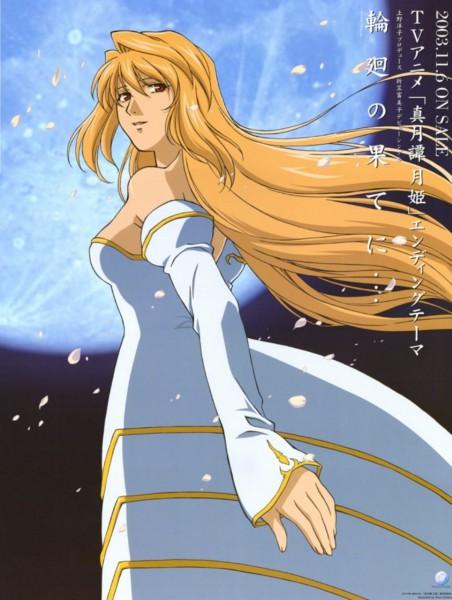 Tags: Anime, TYPE-MOON, Tsukihime, Arcueid Brunestud, Archetype Earth, Official Art