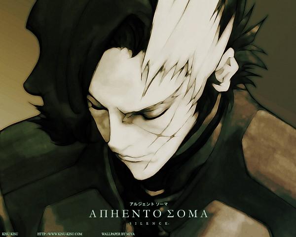 Argento Soma - Bandai Visual