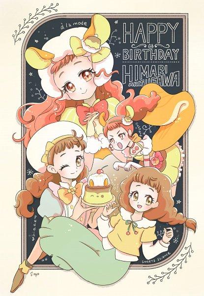 Tags: Anime, Satou Shioko, Kirakira☆Precure a la Mode, Arisugawa Himari, Cure Custard, Risumimi, Twitter, Fanart