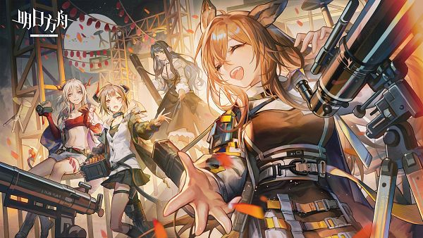 Tags: Anime, Pixiv Id 2178343, HyperGryph, Arknights, Ceobe, Nian (Arknights), Astesia, Vulcan (Arknights), Official Art