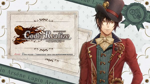 Tags: Anime, miko (Artist), IDEA FACTORY, Code: Realize ~Sousei no Himegimi~, Arsène Lupin (Code: Realize), Facebook Cover, Official Wallpaper, Wallpaper, HD Wallpaper, Official Art