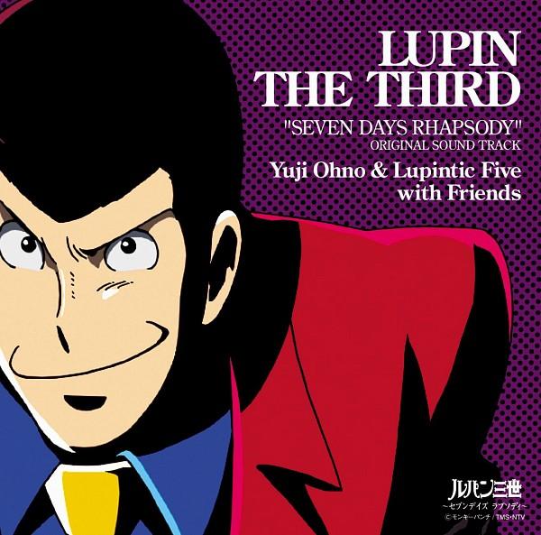 Tags: Anime, Lupin III, Arsene Lupin III, Soundtrack