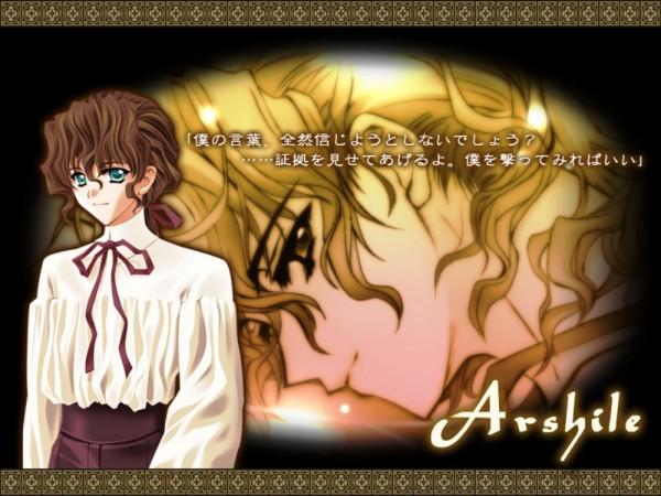 Tags: Anime, Mimizuku Auru, Fanatica, Arshile