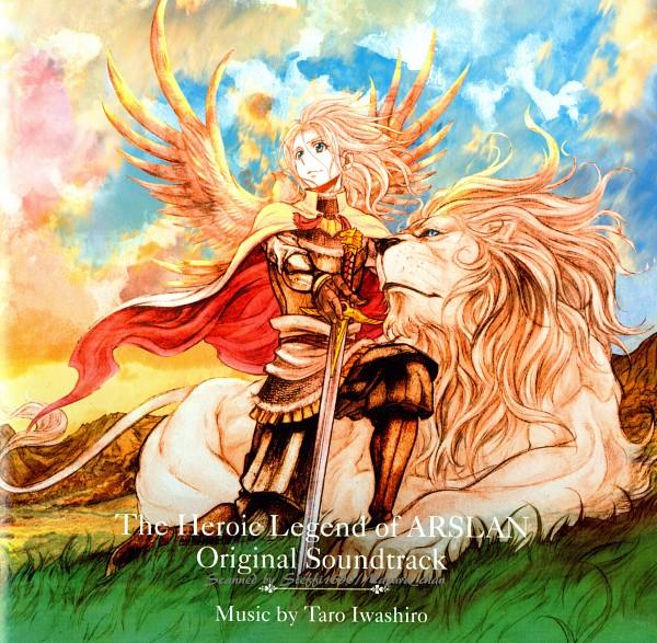 Tags: Anime, LIDEN FILMS, SANZIGEN, Arslan Senki, Arslan (Arslan Senki), Sunrise, Morning, Eagle, Hawk, Scan, CD (Source), Official Art, Self Scanned