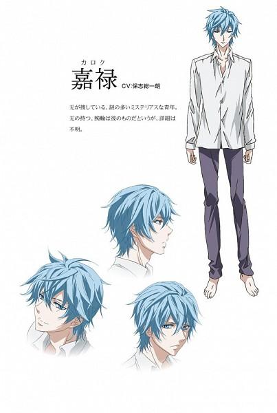 Tags: Anime, Kawamura Toshie, Manglobe, Karneval, Arumerita Karoku, Mobile Wallpaper, Official Art