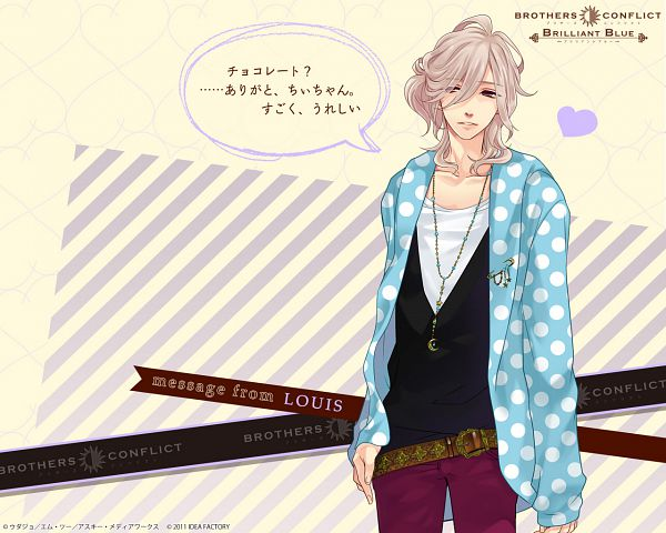 Tags: Anime, Udajo, IDEA FACTORY, BROTHERS CONFLICT, Asahina Louis, Wallpaper, Official Art, Official Wallpaper