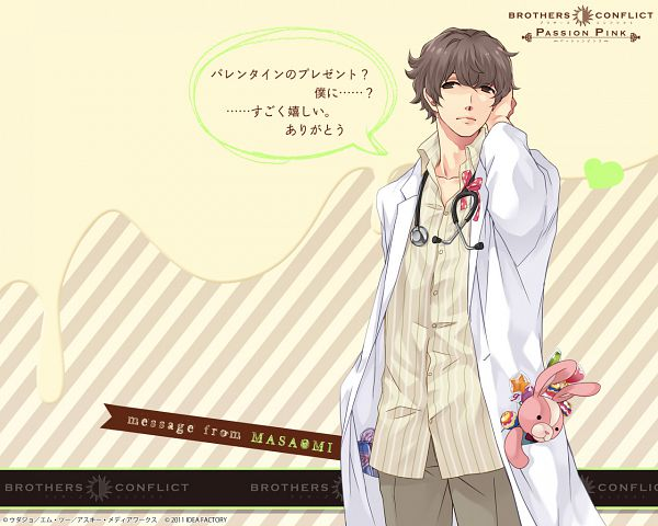 Tags: Anime, Udajo, IDEA FACTORY, BROTHERS CONFLICT, Asahina Masaomi, Stethoscope, Wallpaper, Official Art, Official Wallpaper