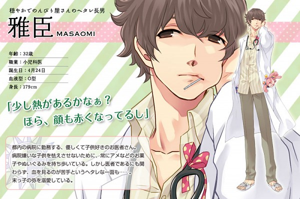 Tags: Anime, Udajo, IDEA FACTORY, BROTHERS CONFLICT, Asahina Masaomi, Stethoscope, Official Art, Character Profile