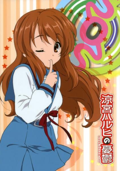 Tags: Anime, Ikeda Shouko, Suzumiya Haruhi no Yuuutsu, Asahina Mikuru, Official Art
