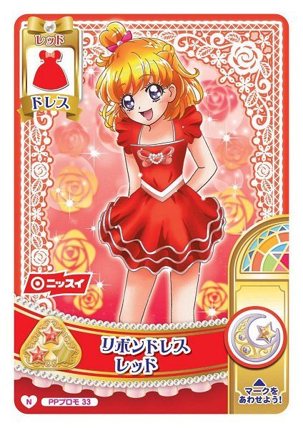 Tags: Anime, Mahou Tsukai Precure!, Asahina Mirai